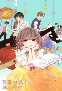 Uchuu no Hate no Mannaka no Manga Español, Uchuu no Hate no Mannaka no Capítulo 6 - Leer Manga en Español gratis en NineManga.com