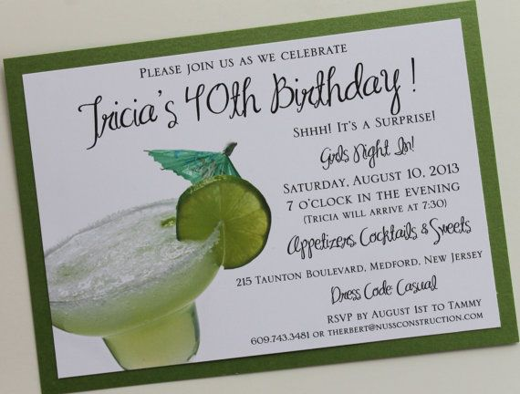 Margarita Party Invitation by atouchofsunshine1 on Etsy, $2.50