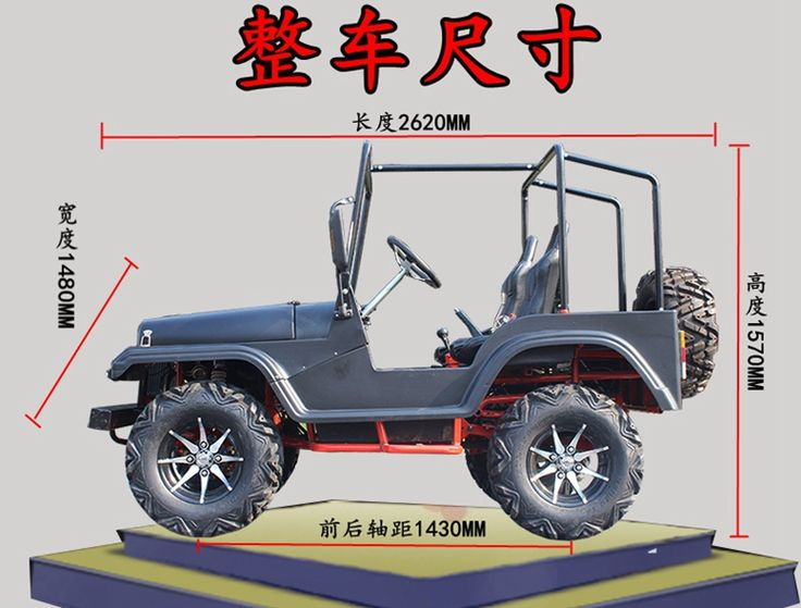 YK 250CC Армии Волк, заранее, чем мотоцикл ATV велосипедов купить на AliExpress