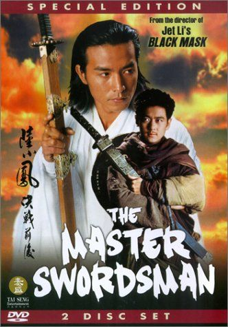 The Master Swordsman Tai Seng http://www.amazon.ca/dp/B000095J6N/ref=cm_sw_r_pi_dp_JaVrvb0C78K37