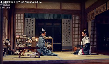 Classic Chinese interior decor with calligraphy scrolls (from Chinese tv drama Nirvana in Fire) https://plus.google.com/+Simplifyyourlifepluschina/posts/JC29XvAdiTP