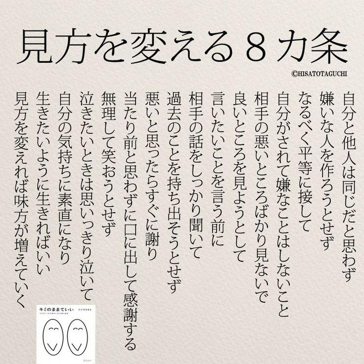 見方を変えれば味方が増える | 女性のホンネ川柳 オフィシャルブログ「キミのままでいい」Powered by Ameba