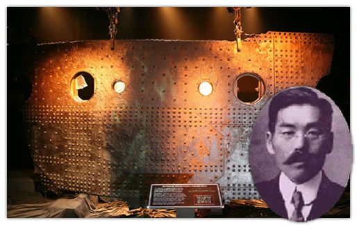 Masabumi Hosono. The Man Condemned for Surviving The Titanic.  He was a civil servant from Tokyo, was the only Japanese passenger on the Titanic.Tours Titanicth, Titanic Obsession, Luxor Las, Titanic 30, Rms Titanic, Titanic Exhibitions Las Vegas, Exhibitions January, Big Piece, Artifacts Exhibitions
