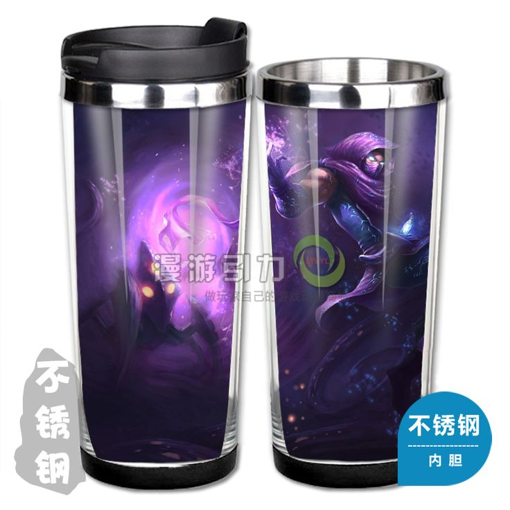 league of legends lol classic skin malzahar stainless steel coffee cup