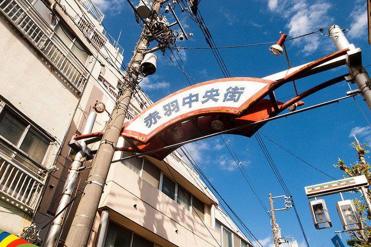 Takayuki Miki 最近、奥深い街として名をはせている赤羽。下町情緒あふれる街並みが魅力的で、昔ながらの商店街やお店が数多く軒を連ねます。そんなエリアで過ごすお昼の一時は、古き良き昭和の香り漂う老舗から、女性に大人気のオシャレなカフェまで多種多様にわたります。今回の記事では、数多くのステキなグルメスポットが点在するこの場所で、美味しいご飯がいただける新旧様々な老若男女すべてにお薦めできるお食事処をご案内します。有名ラーメン店から、老舗の洋食屋、本格派アジア料理店まで、ディープな街ならではのおすすめのお店を厳選して20店ご紹介します!1.ラクレット×ラクレット…