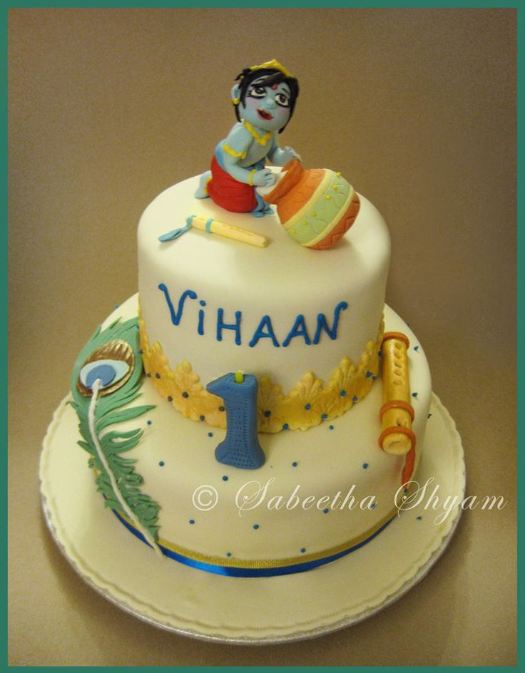 Cute Krishna Theme Cake for the special Krishna in your ...