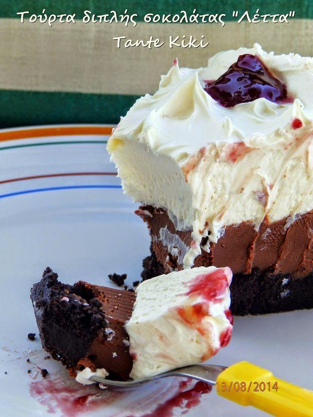 η σοκολατένια αμαρτία που μένει αξέχαστηΠόσο γρήγορα νομίζετε ότι μπορούμε να σκαρώσουμε μια τούρτα; Ερώτηση κι αυτή!!! Όταν είσαι νέος ή άπειρος στην κουζίνα το πρώτο που σκέφτεσαι είναι : τούρτα και