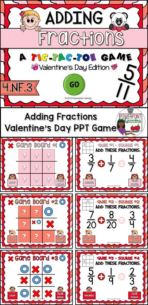 valentine game questions