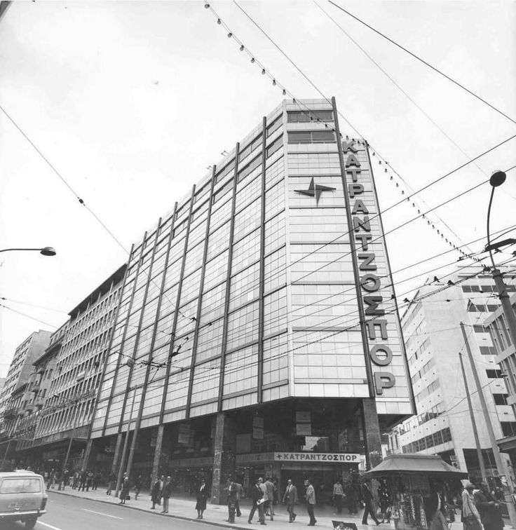 """""""KATRANTZOS SPORT"""" store at Stadiou & Aeolou street in Athens. It was burned down in 1980..."""