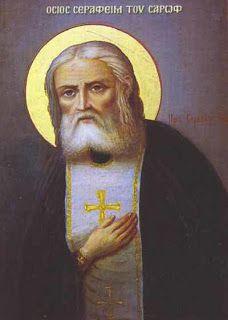 Ιερές ακολουθίες: Παρακλητικός Κανών στον Όσιο πατέρα ημών Σεραφείμ του Σαρώφ