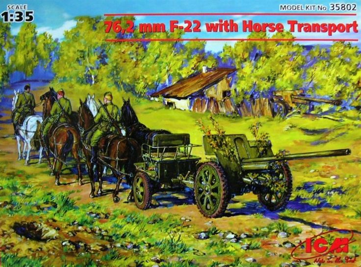 1/35 76,2mm F-22 with Horse Transport