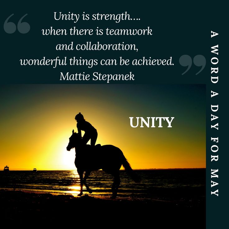 #AWordADayForMayChallenge May 19th #Unity