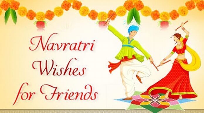 Send best Navratri greetings to your friends using amazing Navratri wishes messages. Wonderful collection of Happy Navratri quotes to help you wish your pals.