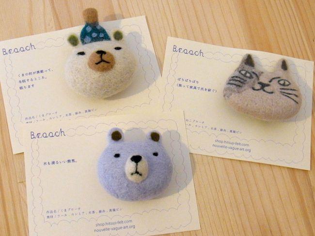 くま・ねこブローチby ヒツジフエルト縮絨室 [ Bear &Cat Brooch by Felt Fulling Lab]