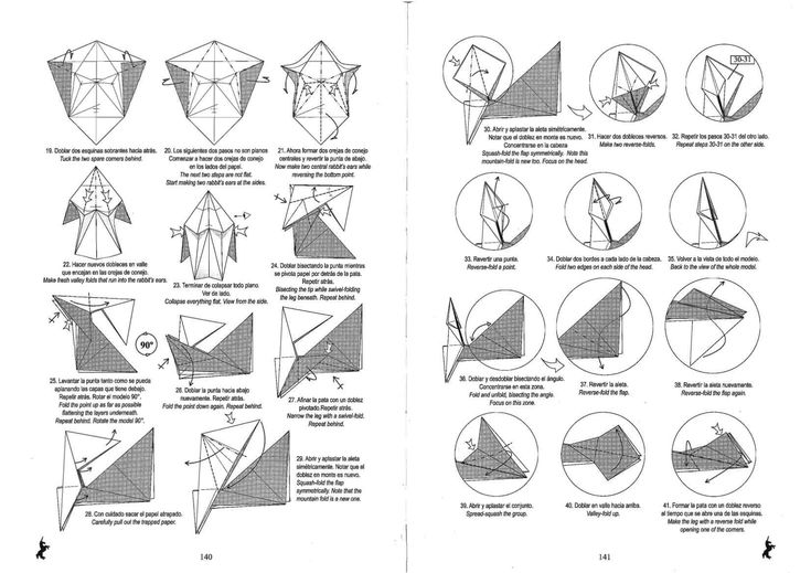 226 best images about origami on pinterest simple