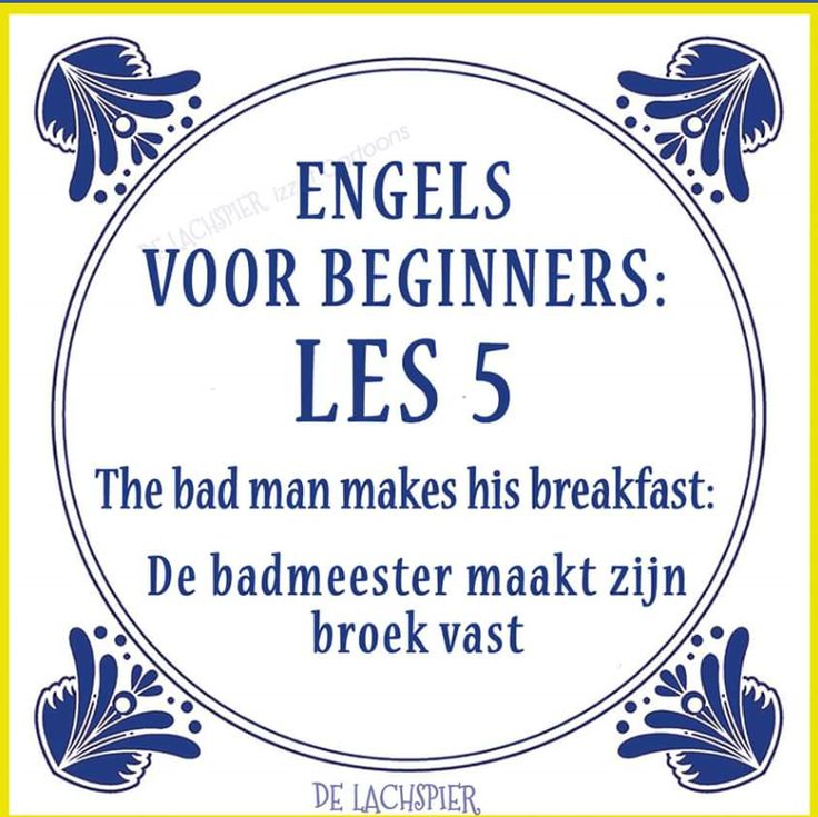 Translation of the Dutch explanation: The lifeguard fastens his pants