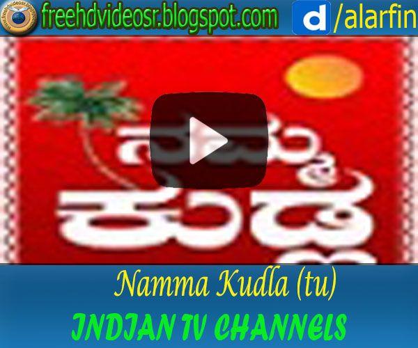 Namma Kudla Live Streaming   Live TV