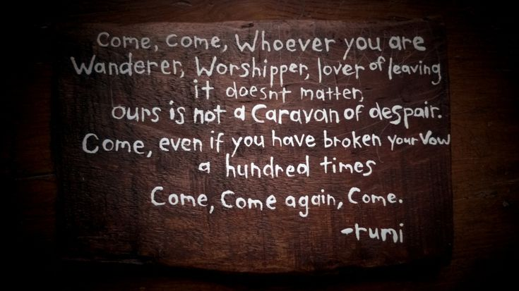 ~Rumi:  Memories Tablet, Soul Living, Tiny Wisdom, Rumi Poems, Rumi Quotes, Brass, Beautiful Rumi, Inspirational Rumi 3,  Plaques
