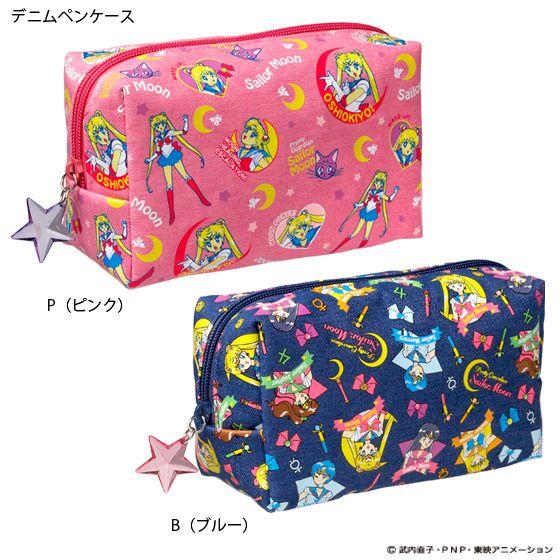 """""""sailor moon"""" """"sailor moon merchandise"""" """"sailor moon toys"""" """"sailor moon case"""" pencil case pouch anime japan shop"""