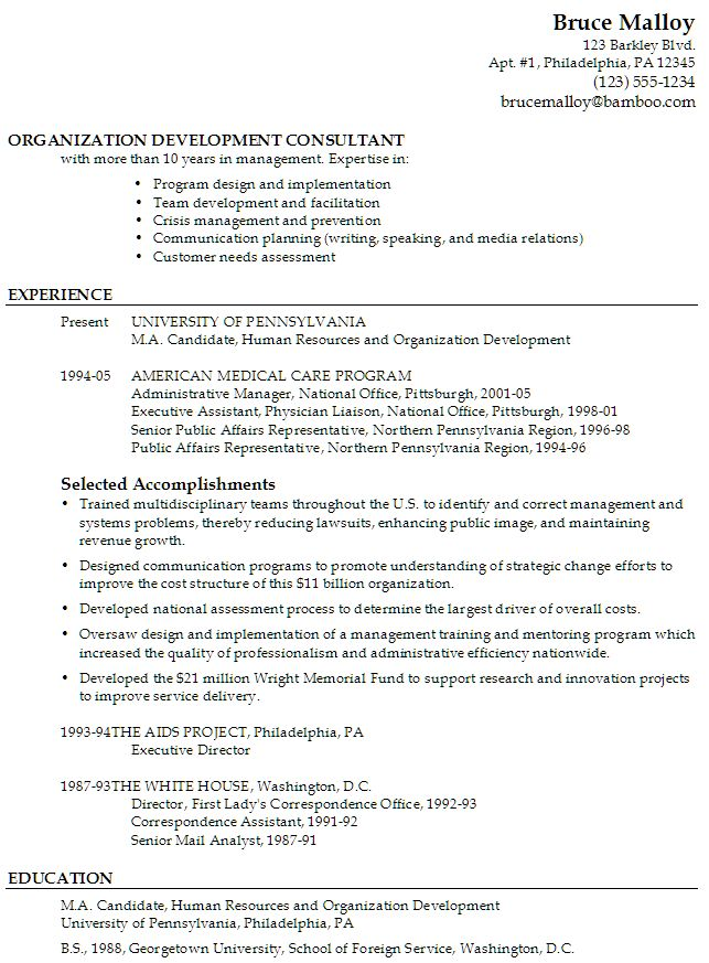 sle resume for an organization development consultant