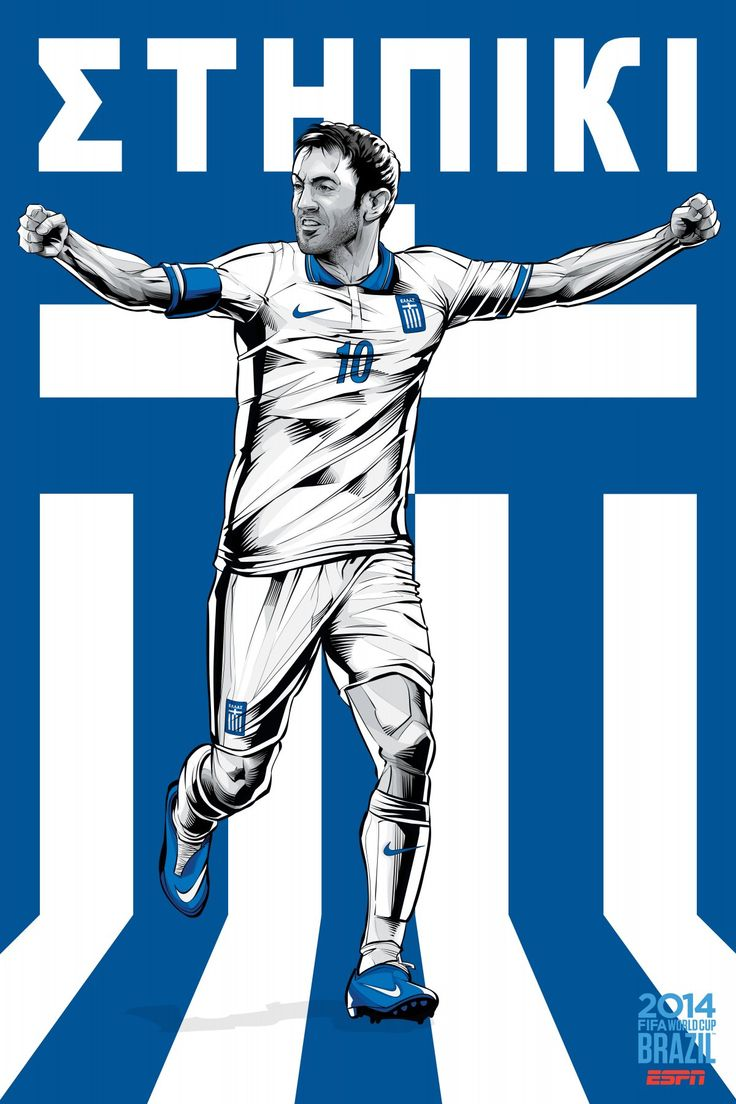 Greece Poster (FIFA World Cup 2014 - Brazil) ...they need to check their Greek alphabet next time before doing this..dumbasses