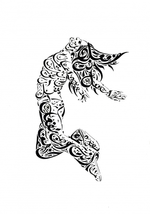 Gives me the idea to make a shimmy out of arabic calligraphy since belly dancing originated from arabs.