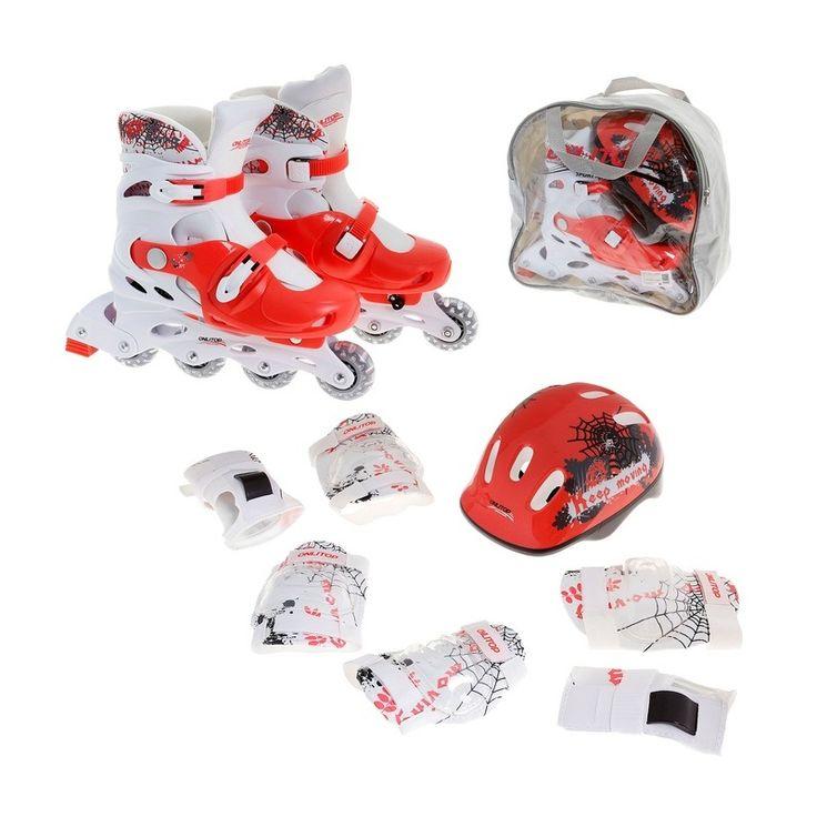 Набор ролики раздвижные и защита р.35-38 OnliTop (, 3976) купить в Москве. Цены, фото   Интернет-магазин Nils.ru