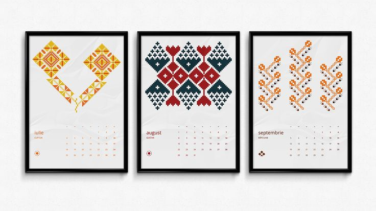 Print calendar for 2016 featuring traditional Romanian motifs from all over the country.