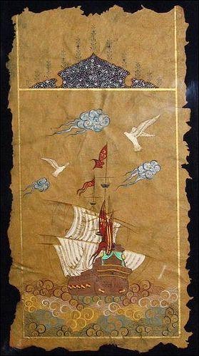 Ottoman Empire Navy