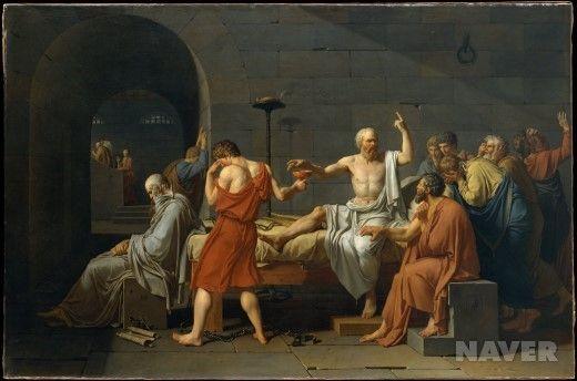 소크라테스의 죽음