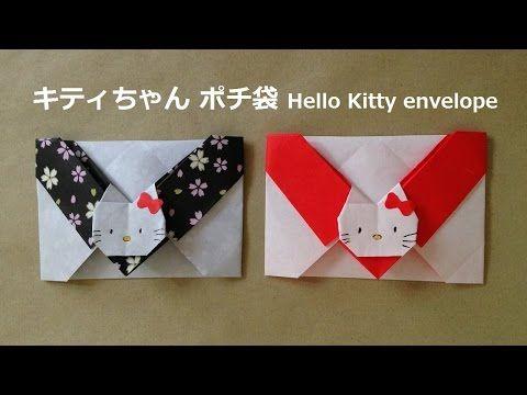 クリスマス 折り紙 キティ 折り紙 折り方 : ru.pinterest.com