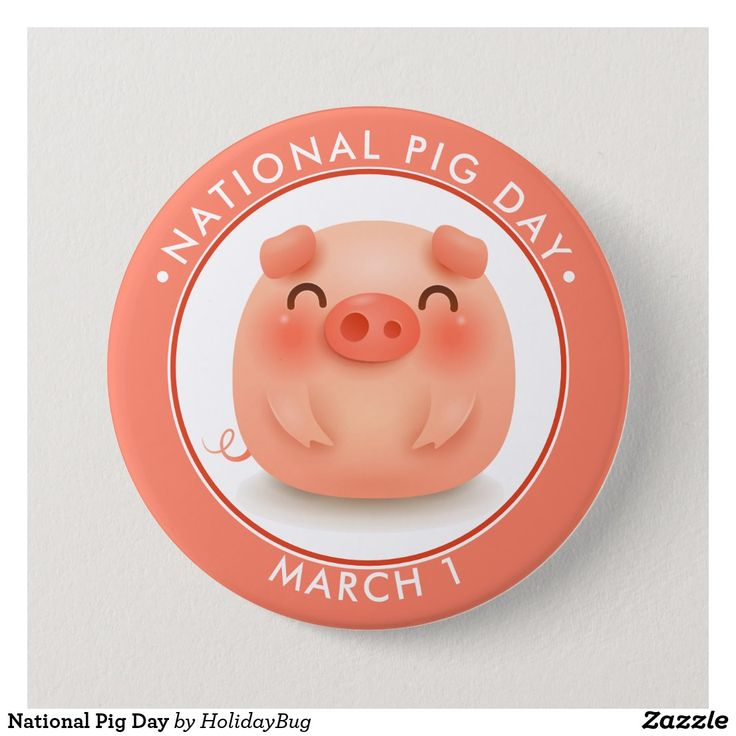 National Pig Day Button in 2020 National