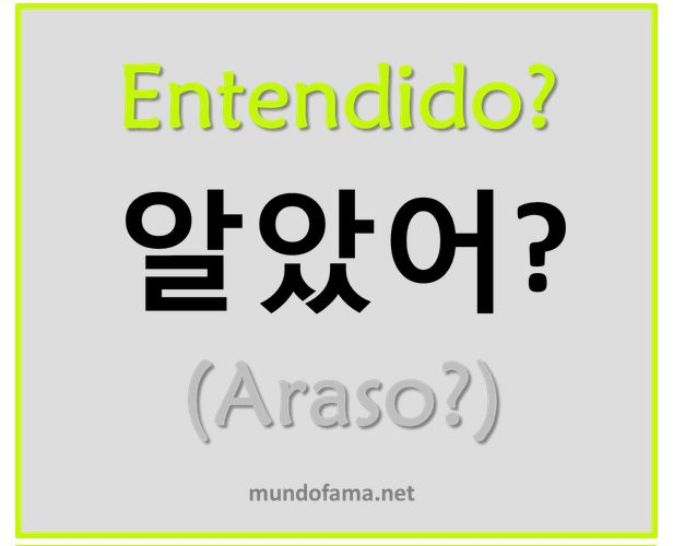 write araso in korean