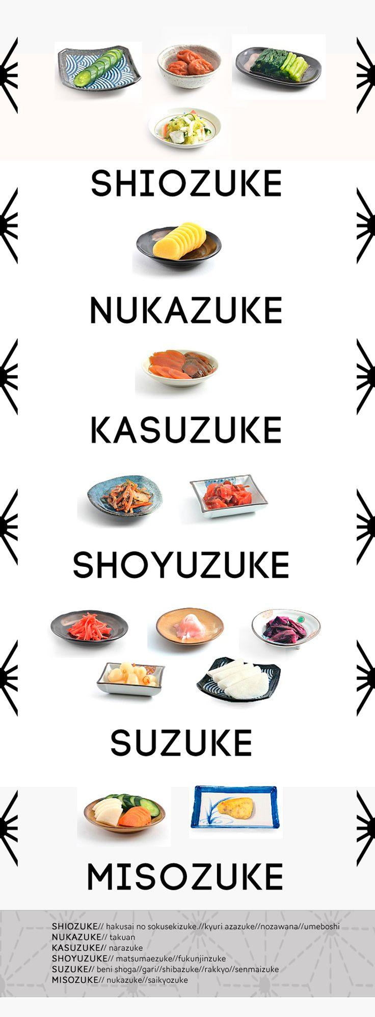 variedades de encurtido japoneses. tsukemono