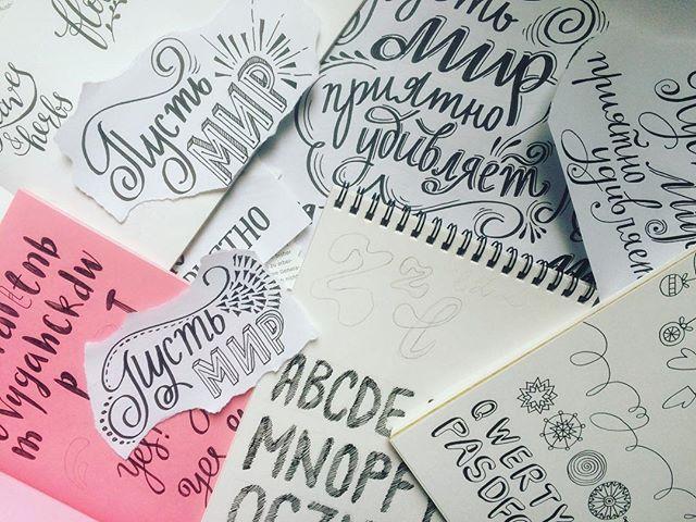 Моя любовь к буквам безгранична. Единственное трудно найти текст и высказывание а еще труднее написать свое. Останавливает банальность и напыщенность многих цитат. Поэтому я просто стараюсь рисовать буквы. Просо тренируюсь и все) .................. #elislisart #letters #pencildrawing #art_we_inspire #topcreator #art #illustration #drawing #ink #artsharing #artlettering #utterance #artist #artistsofinstagram #artwork #artistic_share #blackwork #handmade #blackworkers #freehand #artoftheday…