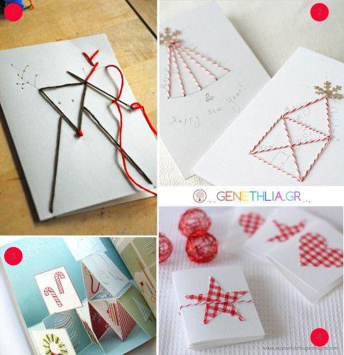 κεντημενες χριστουγεννιατικες καρτες 1