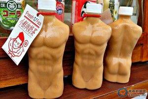 【小鮮肉】台南の変わったミルクティーのお店4選【乳液】