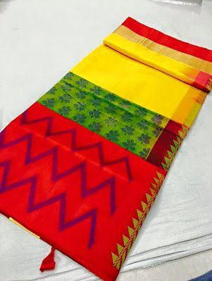 Latest kuppadam Pattu Sarees | Buy Online pattu Sarees | Elegant Fashion Wear