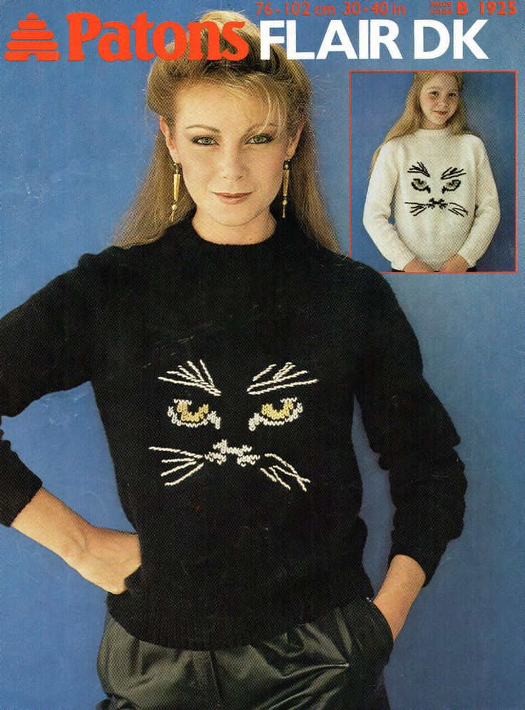 "Patons Flair DK Vintage Knitting Pattern 1925: Ladies Cat Jumper Sweater 30-40"" in Crafts, Knitting, Patterns 