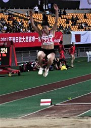 Jinhua, Asian Grand Prix first leg  Philippine Athletes    Bui Thi Thao of Vietnam again got the best of Marestella Sunang (Torres). Thao who is the SEA Game silver medalist leapt 6.58m (-0.4) to win the 1st leg of the Asian Grand Prix. Thao who had allegedly was pregnant or retired.   #99.co #Agonda Beach #ASEAN Declaration #ASEAN Summit #Association of Southeast Asian Nations #Bangkok #India #Philippines #South China Sea #Southeast Asia