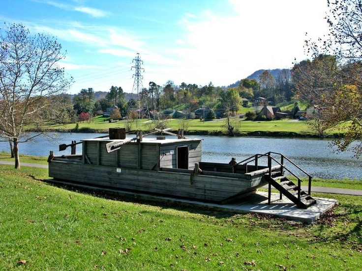 boatyard at Netherland Inn -- Kingsport, TN
