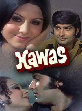 Hawas Hindi Movie Online - Anil, Neetu Singh, Bindu, Rekha, Vinod Mehra, Vidya Sinha and Shiv Kumar Subramaniam. Directed by Saawan Kumar Tak. Music by Usha Khanna. 1974 [A] ENGLISH SUBTITLE