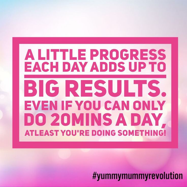 Mummies can be time poor but every little bit counts.  #yummymummyrevolution