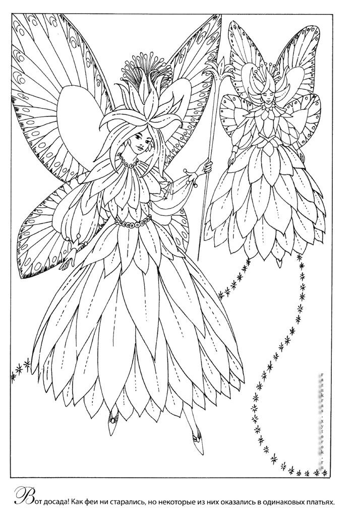 1177 best images about Fairies to Color on Pinterest
