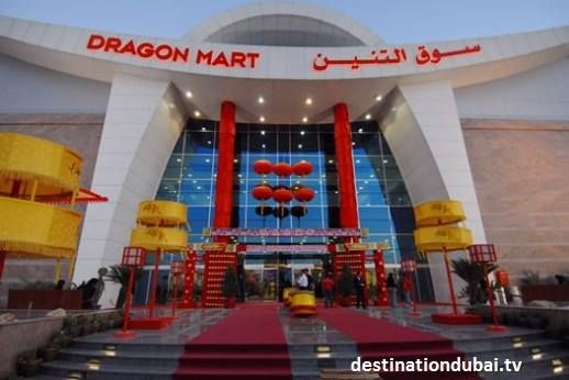 #DestinationDubai one of the best travel dealer in Dubai deals in providing best offers in Dragonmart #shopping mall that is not so much a place for high-end shopping, but rather a paradise for bargain hunters. Anything one might imagine (short of moon rocks) can be found at Dragonmart. For more details visit - http://buff.ly/1zZumlA