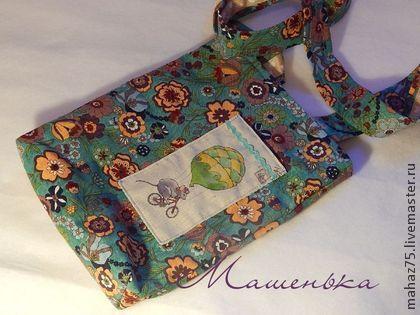 Сумка - почтальон бирюза... - бирюзовый,сумка почтальон,летняя сумка,сумка с длинной ручкой