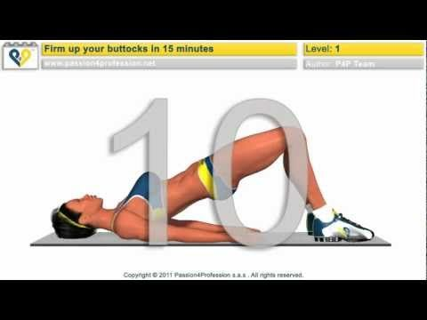 Комплекс упражнений для ягодиц - YouTube