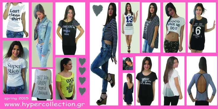 www.hypercollection.gr
