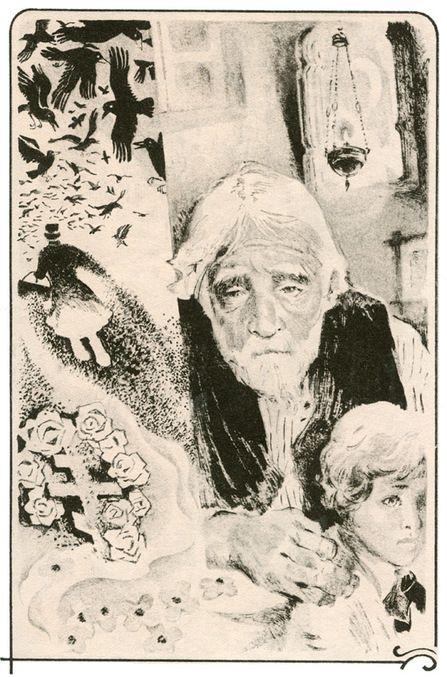 Олег Вуколов, О.К. Вуколов, Oleg Vukolov, художники иллюстраторы.