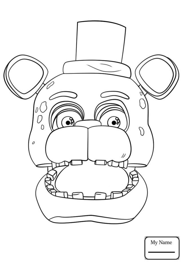 Five Nights At Freddy S Freddy Coloring Pages
